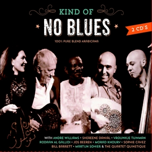 NO Blues - Kind of NO Blues